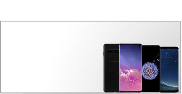 Samsung Galaxy S-serien