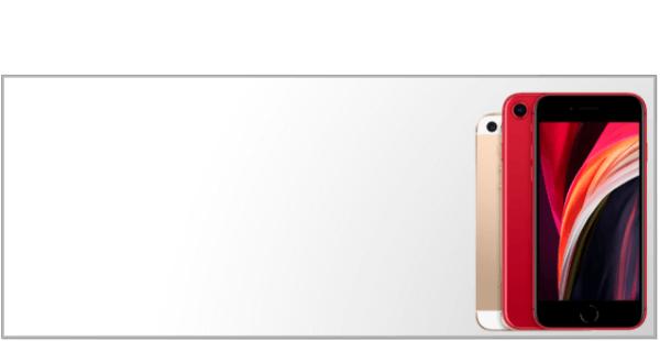 iPhone SE-Serien