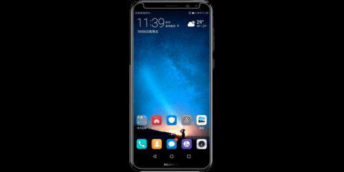 Panserglas & Skærmbeskyttelse til Huawei Mate 10 Lite