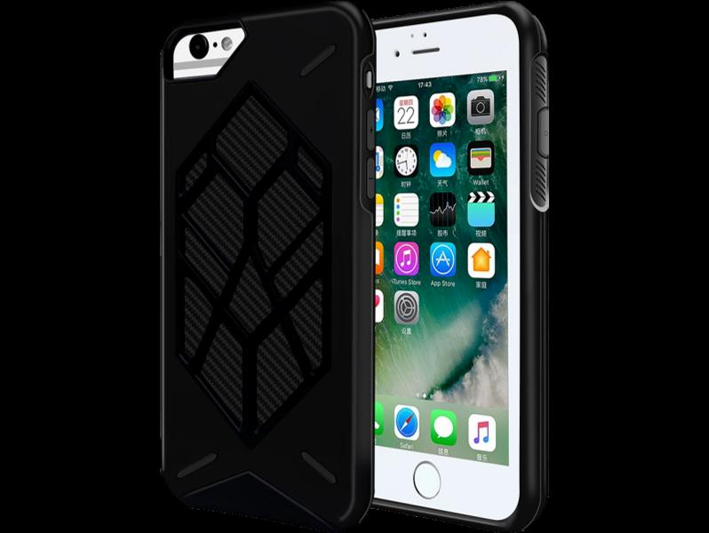 Image of   Armor cover til iPhone 6 Plus / 6s Plus / 7 Plus & 8 Plus