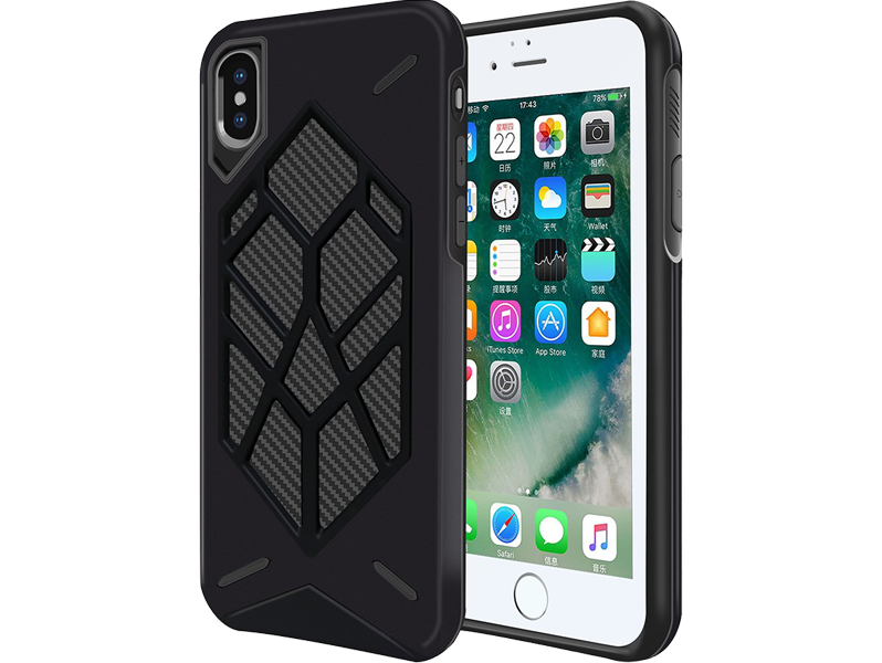 Image of   Armor Hybrid Cover til iPhone X / XS