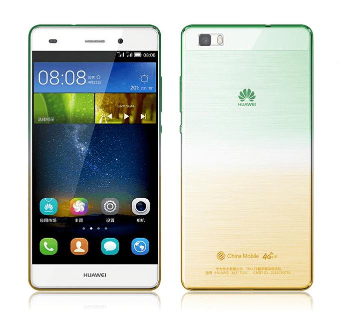 Milos Huawei P8 Silikone Cover-Grøn