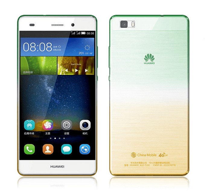 Milos Huawei P8 Lite Silikone Cover-Grøn