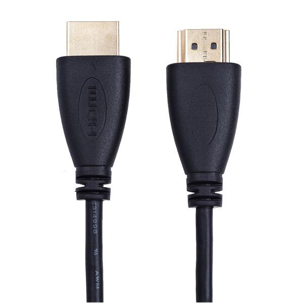 Billede af HDMI kabel 1.4 - undstøtter Full HD og 3D