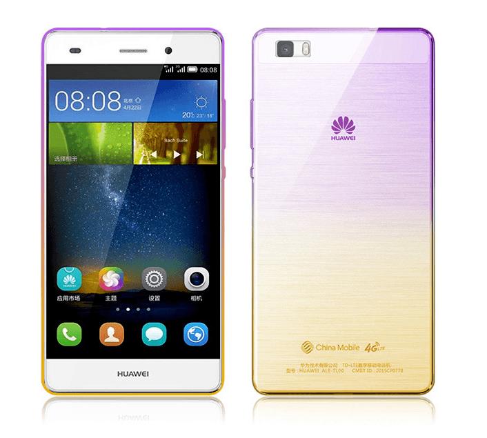Milos Huawei P8 Silikone Cover-Lilla