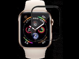 3D Curved Hærdet Beskyttelsesglas til Apple Watch 4/5