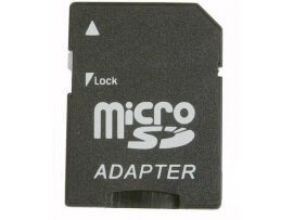 Micro SD adapter