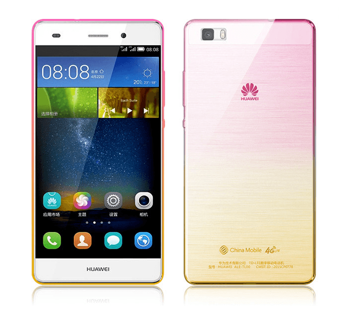 Milos Huawei P8 Silikone Cover-Pink