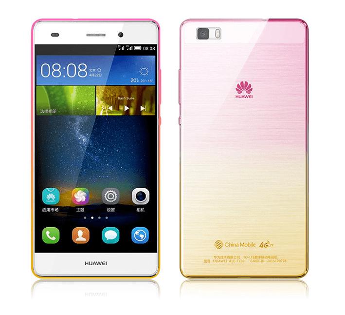 Milos Huawei P8 Lite Silikone Cover-Pink