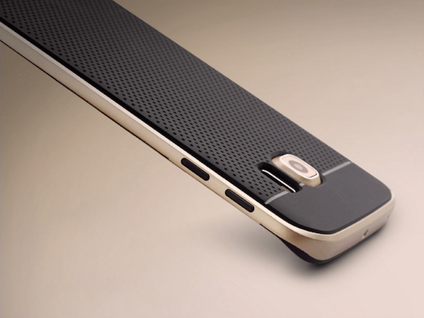iPaky Cover til Samsung Galaxy S6 Edge - Guld