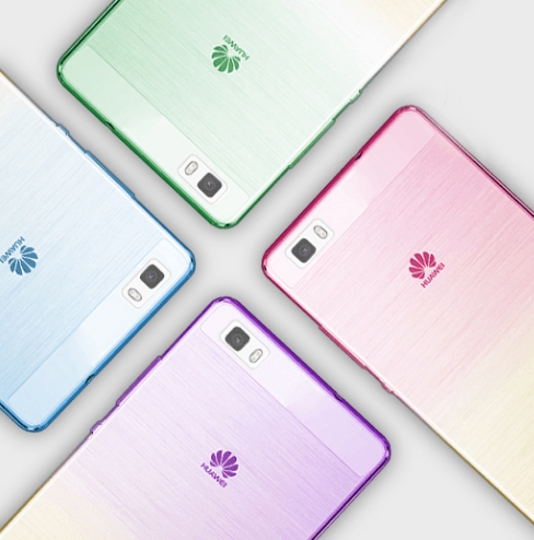 Milos Huawei P8 Silikone Cover