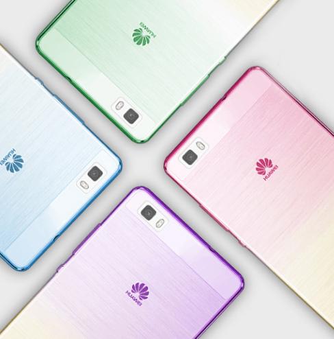 Milos Huawei P8 Lite Silikone Cover
