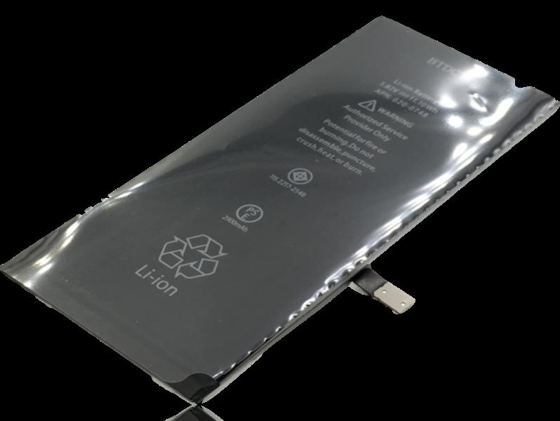 Batteri til iPhone 7 Plus