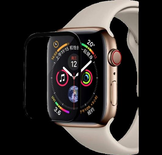 Image of 3D Curved Hærdet Beskyttelsesglas til Apple Watch 4 / 5-40 mm