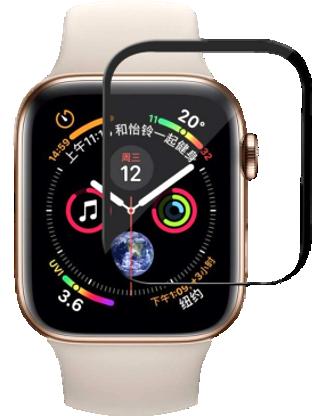 Image of   3D Curved Hærdet Beskyttelsesglas til Apple Watch 4/5
