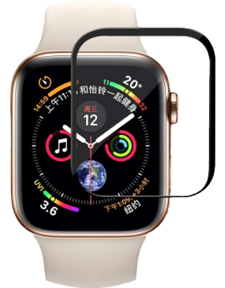 Image of   3D Curved Hærdet Beskyttelsesglas til Apple Watch 4/ 5 -44 mm